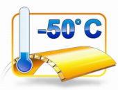 Сотовый поликарбонат может выдержать 50-градусные морозы