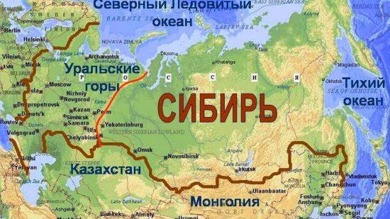 Сибирь на карте России