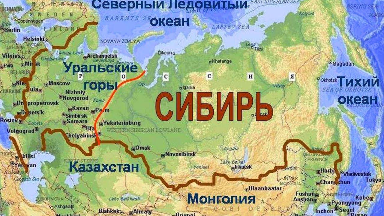 урал на карте россии с границами вскоре получил статус