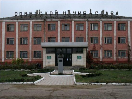 Крымская опытно-селекционная станция