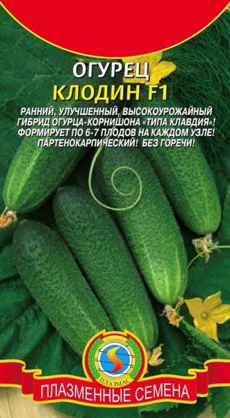 Семена огурца Клодин