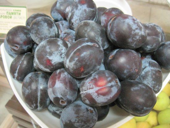 Плоды сорта Смолинка