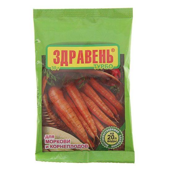здравень для моркови