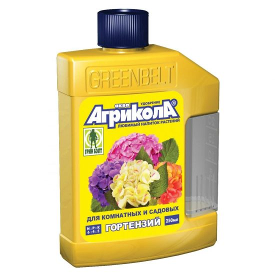 Удобрение Агрикола для гортензии