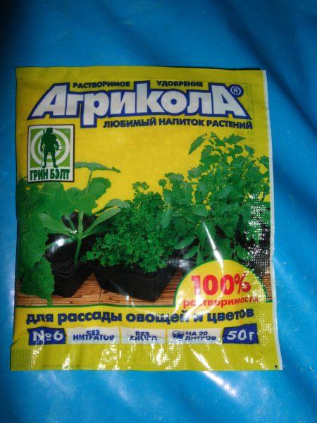 «Агрикола для рассады овощей и цветов в гранулах»