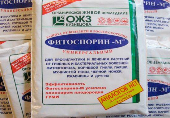 Фитоспорин-М