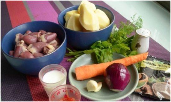 Сердечки и овощи